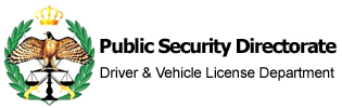 PUBLIC SECURITY DEPARTMENT